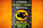 I-LOVE-SUNDAYS-PARASKEYOUDH-I-LOVE-SUNDAYS-ATHENS-STREET-FOOD-FESTIVAL