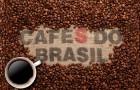 SPOR-YGEIA-EYEXIA-FATOYROY-14-PRAGMATA-POY-DEN-GNORIZEIS-GIA-TO-BRAZILIANIKO-KAFE
