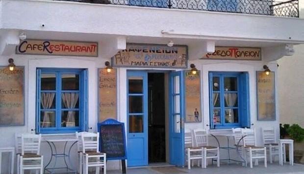 Καφενείο Ακταίον Μαρία Στάικου
