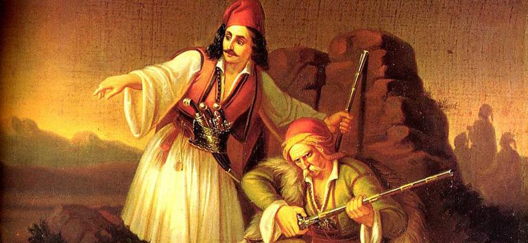 Τι ήταν οι Κλέφτες και τι ήταν οι Αρματολοί; - Κατερίνα Τσεμπερλίδου