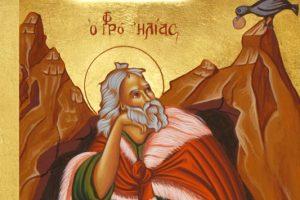 Ο προφήτης Ηλίας.