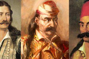 5 Σημαντικοί Ήρωες Οπλαρχηγοί της Επανάστασης