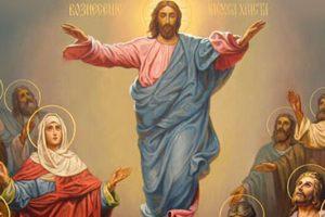 Η Ανάληψη του Χριστού.