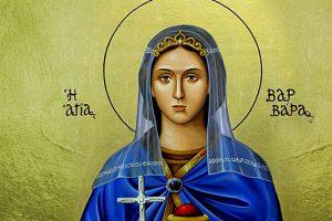 Η Αγία Βαρβάρα και η ζωή της.