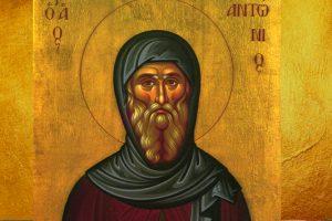 Ο Άγιος Αντώνιος και η ζωή του.
